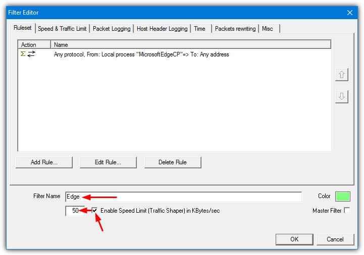 добавить ограничение скорости для фильтра