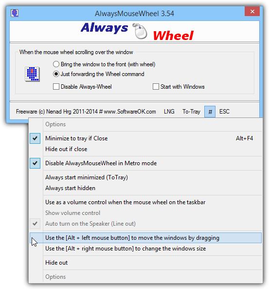 Всегда колесо мыши