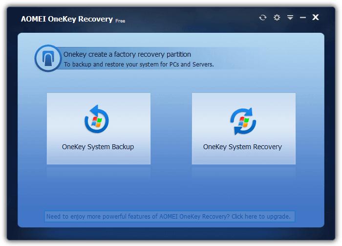Aomei Onkey Recovery бесплатно