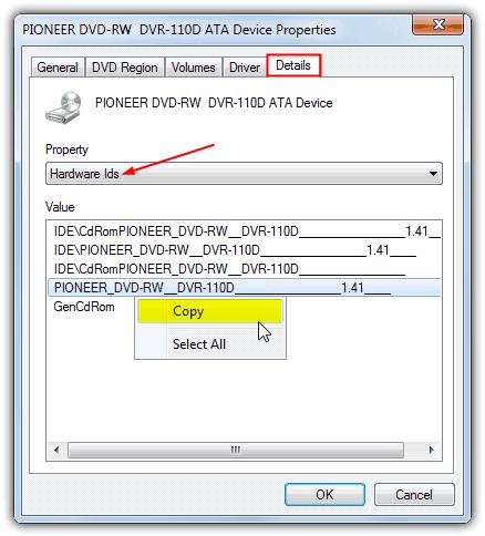 Найти CD DVD ROM ID оборудования