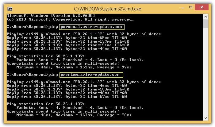 Avira Personal против премиум-серверов обновлений