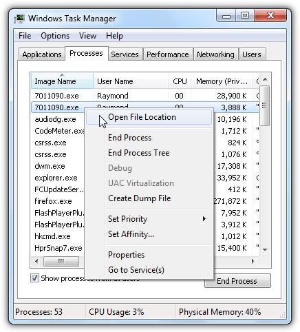 Откройте расположение файла