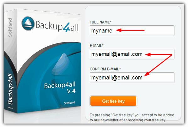 подать заявку на лицензию backup4all