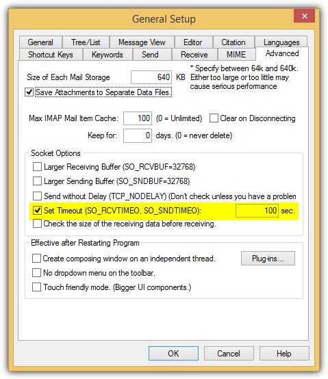 Бекки интернет почта установлен тайм-аут