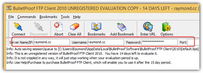 пуленепробиваемый FTP-клиент быстрое подключение