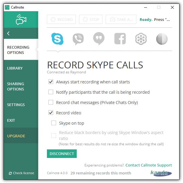запись звонка в скайпе