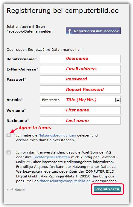 Авторизация или Регистрация
