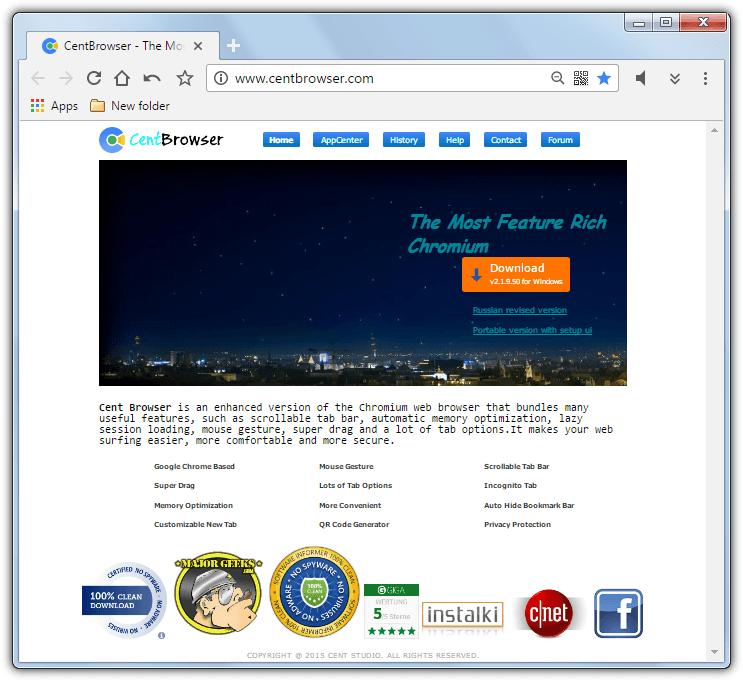 цент браузер