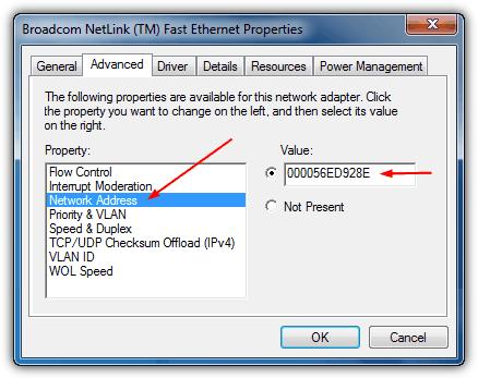 Windows 7 Изменить сетевой адрес