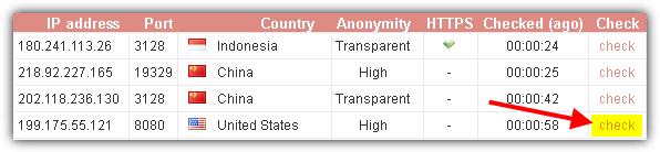 Список прокси с проверкой