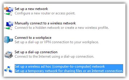 подключить специальную сеть