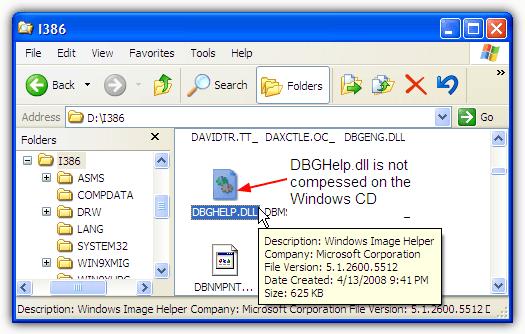 dbghelp.dll на компакт-диске Windows