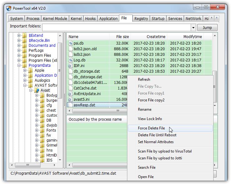 удалить файл aswresp с помощью powertool