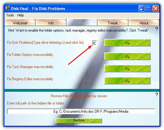 Устранить проблему двойного щелчка с диском