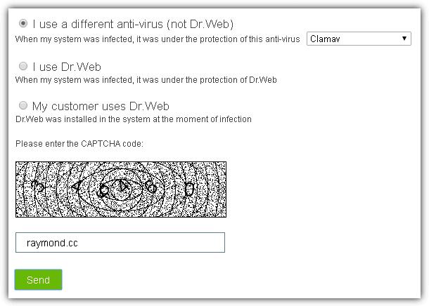 служба веб-расшифровки