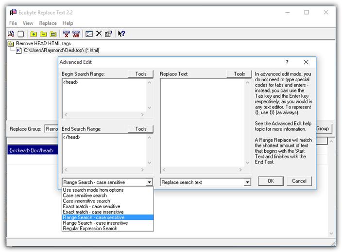 экобайт заменить текст