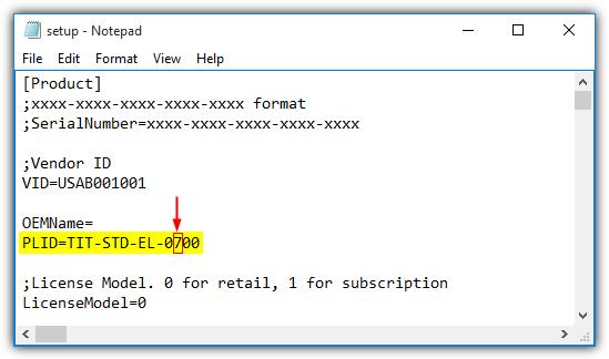 изменить настройки INI-файл