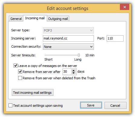 Тайм-ауты сервера электронной почты