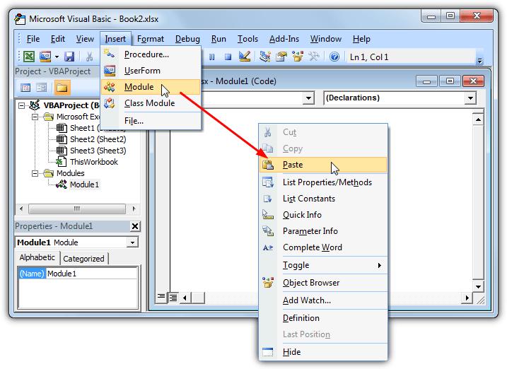 Excel вставить модуль и вставить