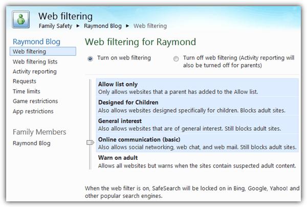 Семейная безопасность Веб-фильтрация