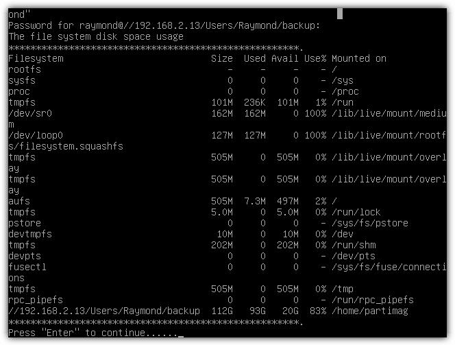 использование дискового пространства файловой системы
