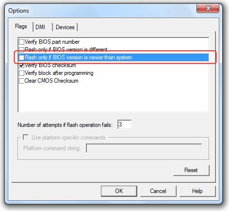 Прошивать только в том случае, если версия BIOS новее системной