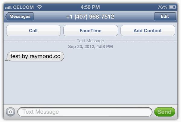 Бесплатные смс iPhone