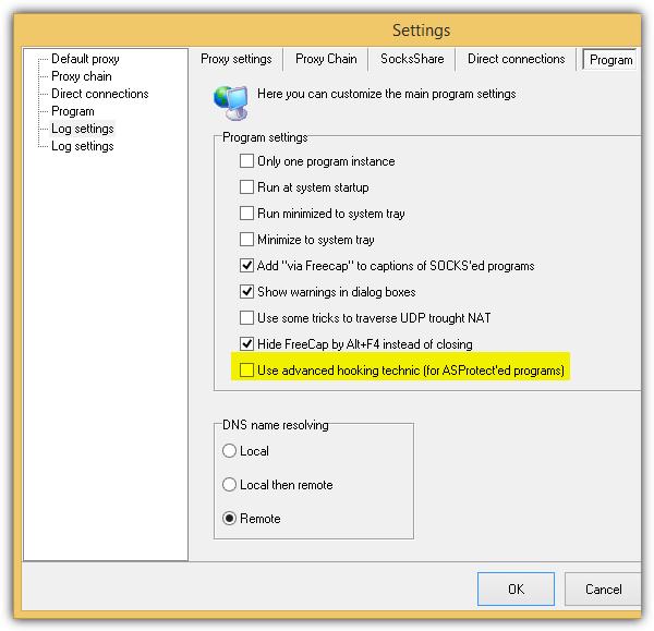 freecap отключить расширенную технику подключения