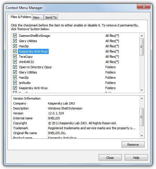 Glary Utilities Менеджер контекстного меню