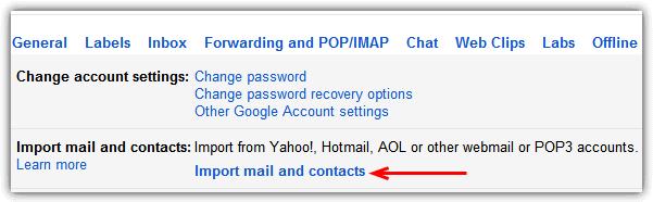 Импорт Gmail