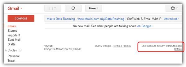 История входа в Gmail