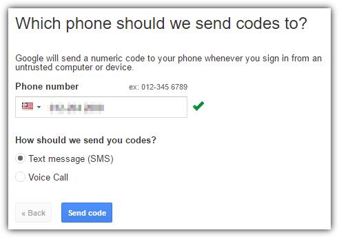 Google отправить код