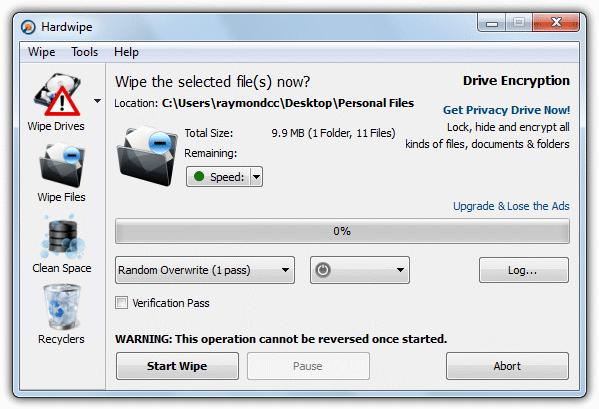 стирание файла