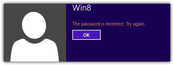 неверный пароль при входе