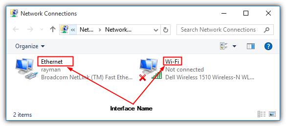 имя интерфейса