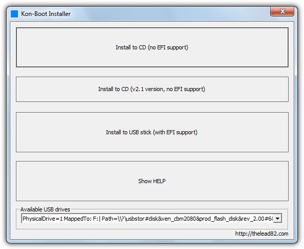 Программа установки Kon-Boot