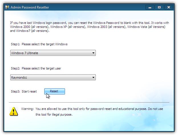 сброс пароля в liveboot