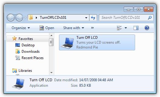 Отключить ЖК-экран ноутбука