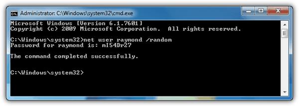 случайный пароль пользователя сети