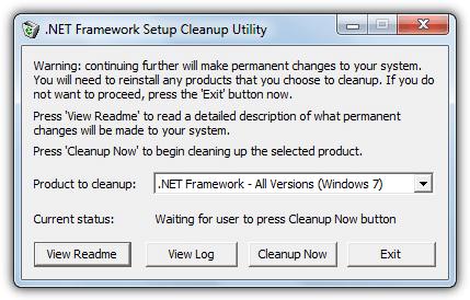 Средство очистки .net Framework