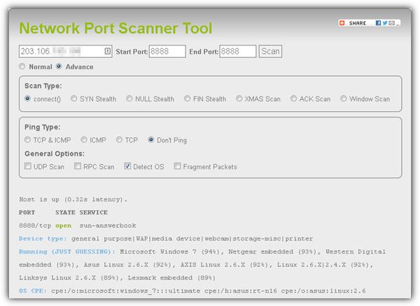 сканер сетевых портов