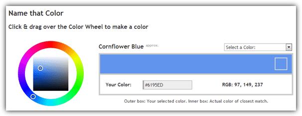 Назовите этот цвет