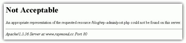 WordPress 406 не приемлемо post.php
