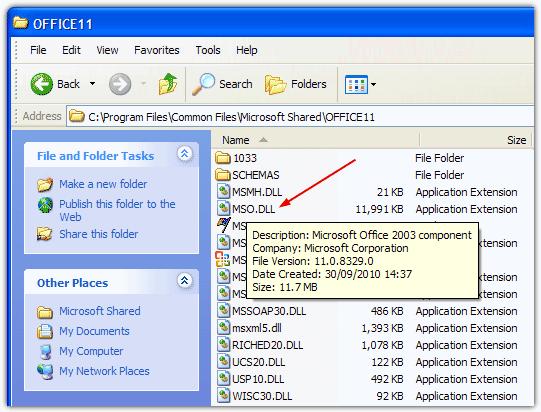 Заменить файл Office MSO.dll