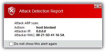 отчет об обнаружении атаки