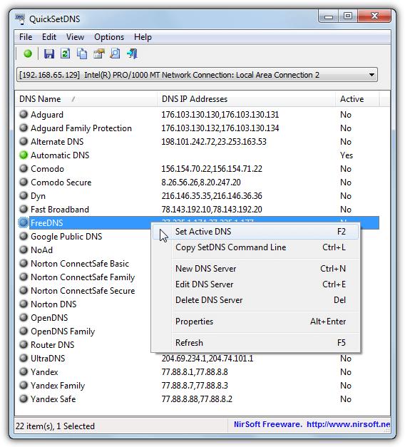 quicksetdns с пользовательскими службами DNS