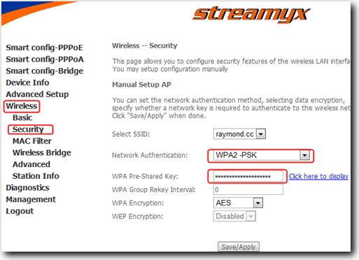 WPA2 для RIGER DB108-WL