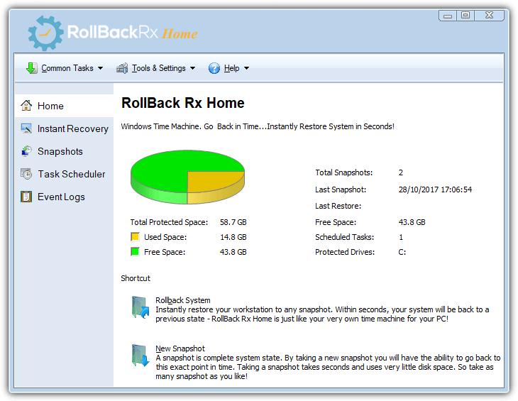 откат rx домашний интерфейс