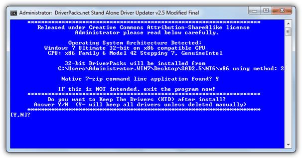 DP_Install_Tool.cmd