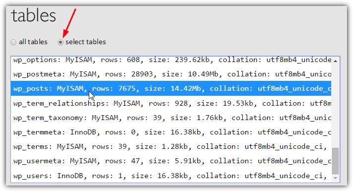 поиск заменить таблицу выбора базы данных